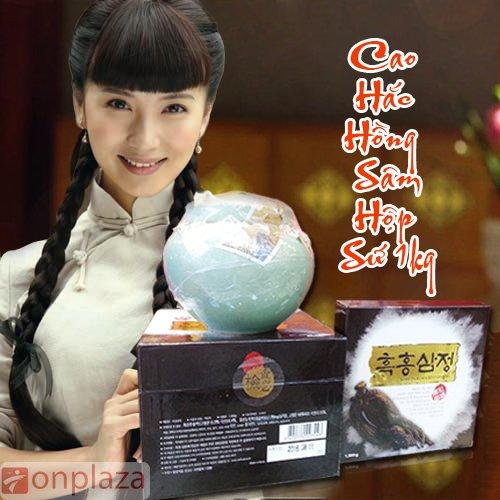 Công dụng của cao hắc hồng sâm Hàn Quốc loại 1kg