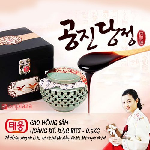 Công dụng của cao hồng sâm loại đặc biệt Hàn Quốc
