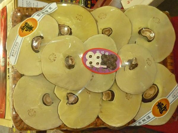 Chống lão hóa nhờ nấm linh chi Hàn Quốc